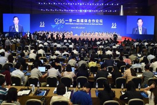 """افتتاح منتدى """"التعاون الإعلامي على طول الحزام والطريق 2016"""" في بكين"""