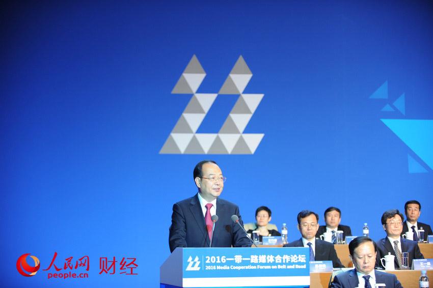يانغ تشن وو، رئيس صحيفة الشعب اليومية