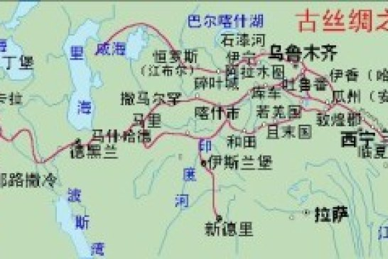 معلومات عن الحزام الاقتصادي لطريق الحرير وطريق الحرير البحري في القرن ال21