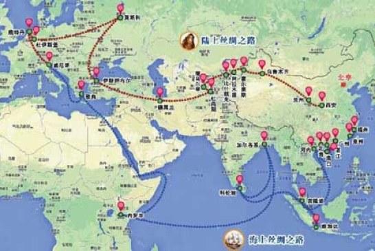 دفع عجلة الاستثمار الصناعي في بلدان الشرق الأوسط عبر الحزام والطريق