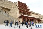 """مبادرة """"الحزام و الطريق"""" تحفز السياحة في مدينة دونهوانغ (صوَر)"""