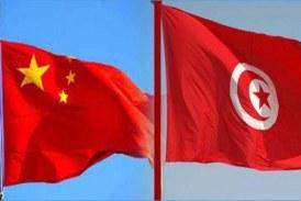 """""""مبادرة الحزام والطريق الصينية فرصة لدفع الإقتصاد التونسي لكنها تحتاج لإرادة سياسية للإنخراط الفعلي فيها"""""""