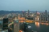 30% ارتفاعا في تجارة بلدية تشونغتشينغ مع دول الحزام والطريق