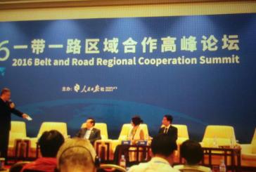 قمة التعاون الإقليمي حول الحزام والطريق: الصين مستعدة.. وتنتظر الآخرين