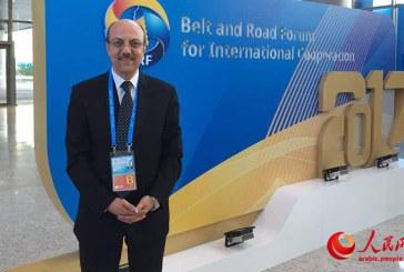 """خبير سوري : مبادرة """" الحزام والطريق"""" قادرة على إعادة التوازن الاقتصادي العالمي بشكل ملائم"""