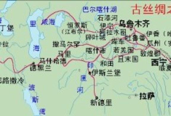 مبادرة الحزام والطريق بصمة صينية لنظام العولمة الجديد