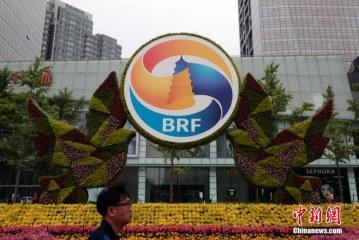 متحدث: بكين مستعدة لإقامة المنتدى الأول للحزام والطريق