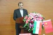 """السفير الايراني لدى بكين: إيران تلعب دورا مميزا في بناء """"الحزام والطريق"""""""