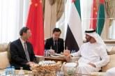 المبعوث الخاص للرئيس شي: الصين ترغب في تعزيز العلاقات الثنائية مع الإمارات وبناء مبادرة الحزام والطريق
