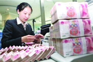 نائب محافظ بنك الشعب الصيني:حركة السيولة المالية دعم مهم لبناء الحزام والطريق