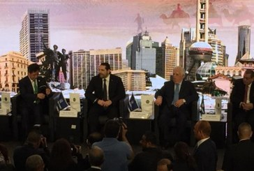 الحريري في مؤتمر طريق الحرير: خيارنا سلوك طريق الأمل وتحقيق الاستقرار والتنمية