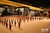 انطلاق معرض طريق الحرير الثقافي الدولي